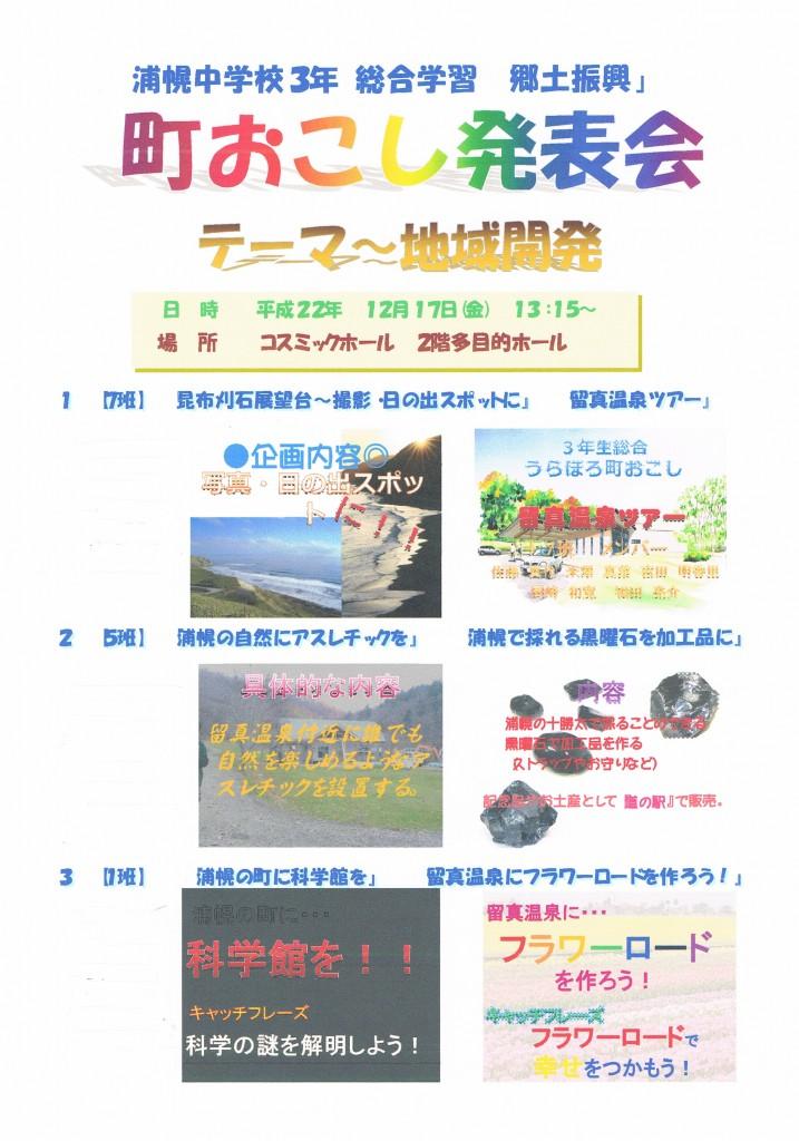 CCI20110127_00000