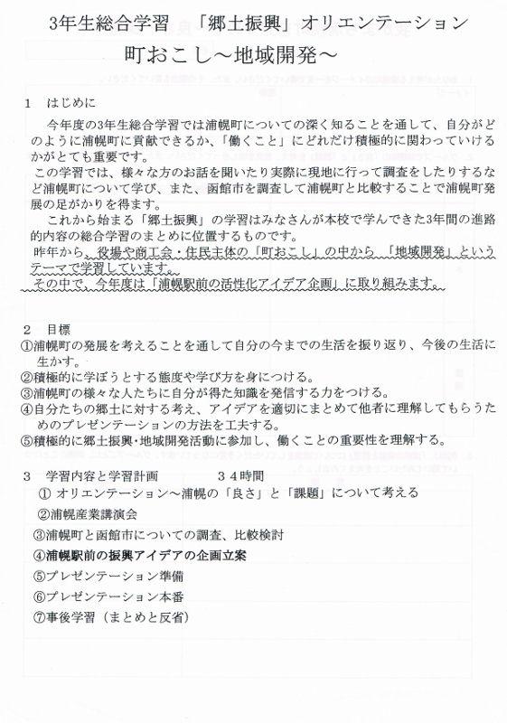CCI20110720_00000 (561x800)